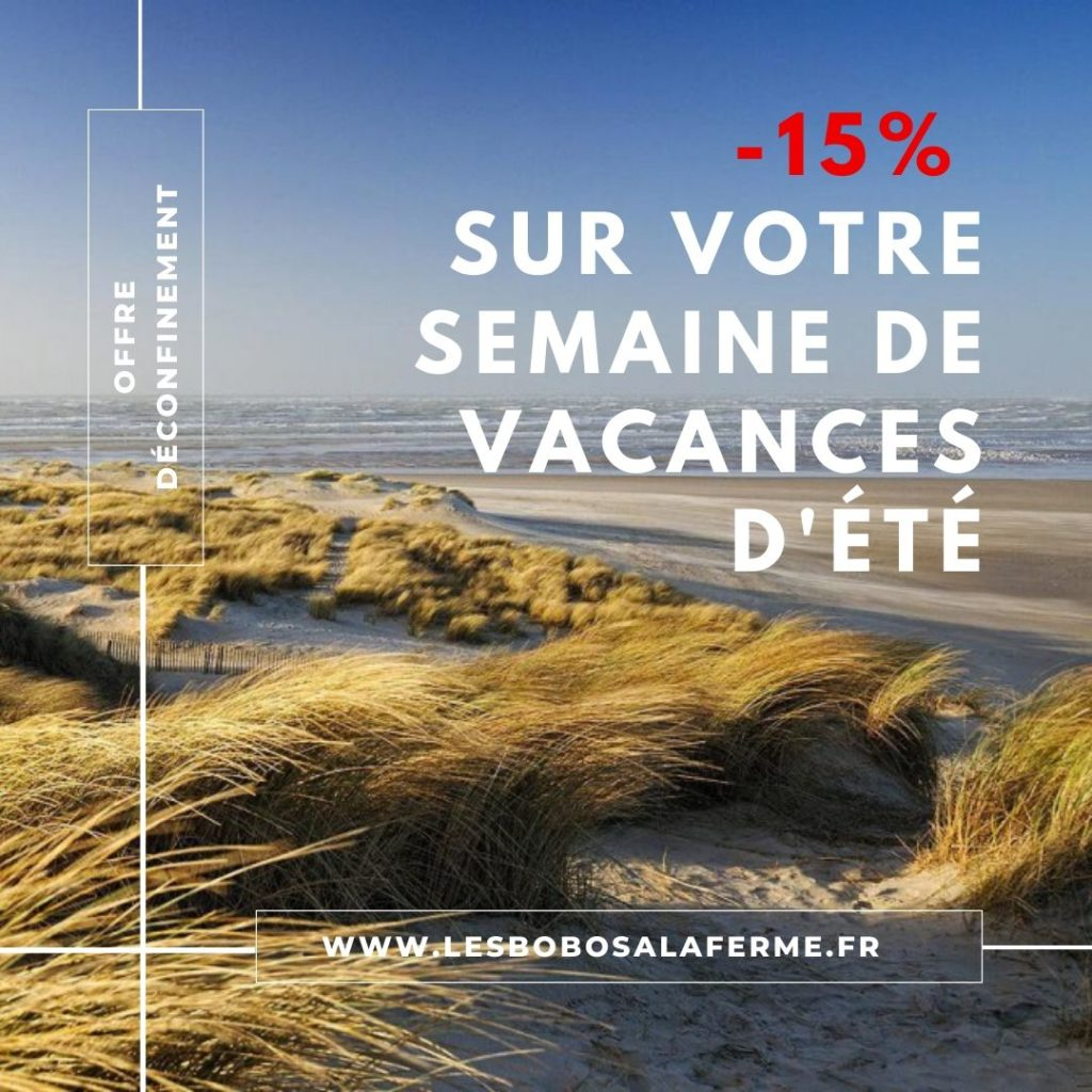 15%-été